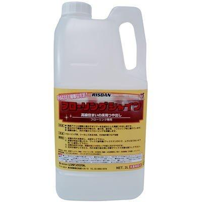 リスダンケミカル フローリングシャイン ワックス 家庭用 床 フローリング 専用 高級 2L