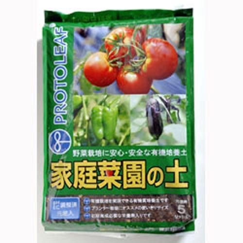 保証 野菜栽培に安心 安全な有機培養土 プロトリーフ 内祝い 家庭菜園の土 メーカー直送の為代引不可 5L 送料無料