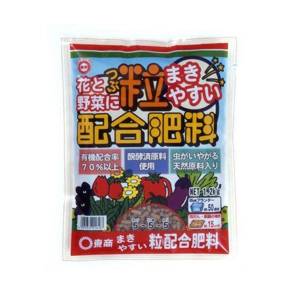 人気ブランド多数対象 まきやすい 卓抜 東商 粒状配合肥料 メーカー直送の為代引不可 送料無料 1.2kg
