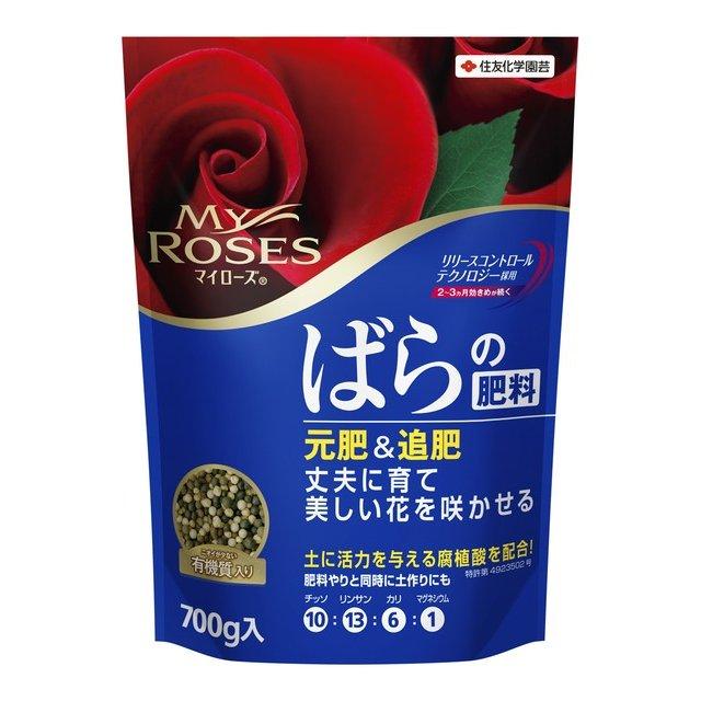 ばらを丈夫に育て 美しい花を咲かせる 住友化学園芸 マイローズ バラの肥料 メーカー直送の為代引不可 700g 送料無料 買物 訳あり商品