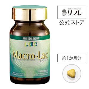 【ラック】【シソエキス】【ビタミンC】【ビタミンE】機能活性型乳酸 マクロラック】【smtb-TD】【saitama】