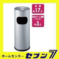 山崎産業 スモークリン(STヘアーライン)DS-1300