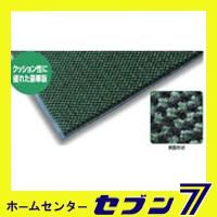 山崎産業 ロンステップマットハイデラックスF-108-12