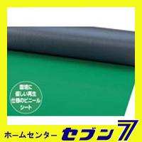 山崎産業 ニュービニールシート(B山)幅91cm×20m F-169-B
