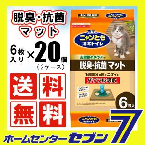 座墊乾淨的衛生間除臭劑、 抗菌墊 (6 × 20 包 «貓馬桶座墊墊寵物用品墊貓貓我在至少打掃廁所墊 20»