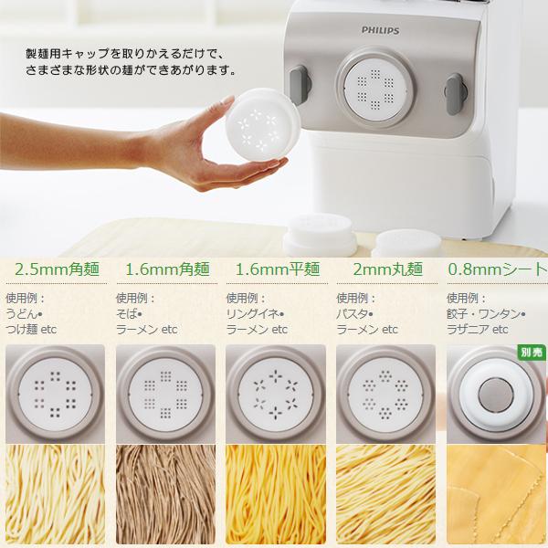 "Noodle maker Philips he2365/01 (HR2365/01) s the noodle of instrument noodle Home household kitchen appliances for noodle Cap attachment noodle maker noodle machine machine."""
