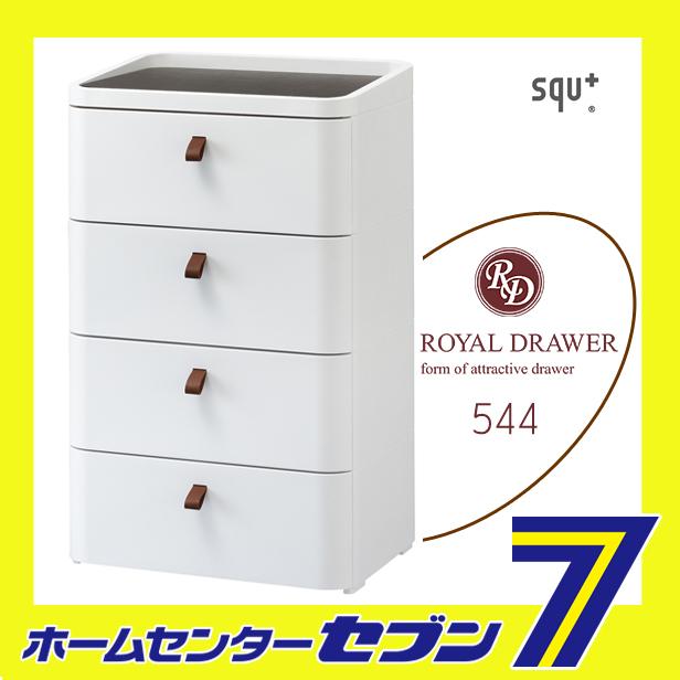 【送料無料】ロイヤルドロアー 544 アースホワイト RD-544WH/DBR サンカ SANKA [チェスト 4段 インテリア 収納 家具 rd544 ROYAL DRAWER squ+]