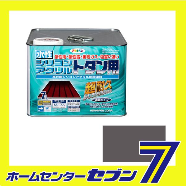 水性シリコンアクリルトタン用 7L グレー アサヒペン [水性塗料 トタン 塗装用品 塗装塗料]