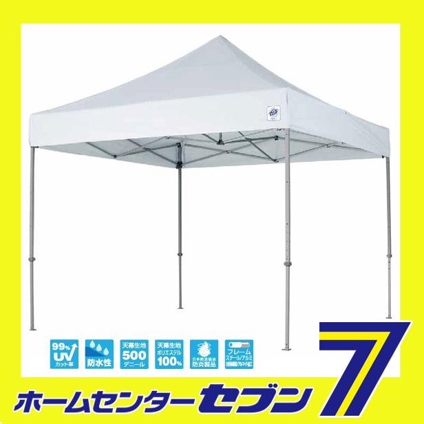【送料無料】テント DX30WH デラックスシリーズ ホワイト (3.0m×3.0m) スチール イージーアップテント [dx30wh 簡単 軽量 アウトドア イベント 屋外 野外 日除け]