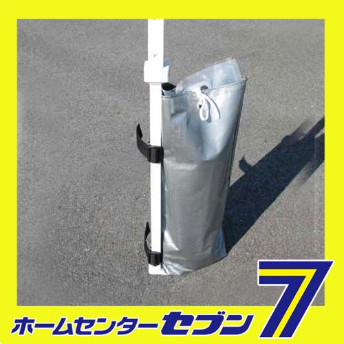 【送料無料】かんたんウエイト WB10-4W2 ウエイトバッグ 10kg (4本モデル) 水専用 イージーアップテント [テント用重石 水袋 風対策 10kg仕様 4個セット  ベーシックセット テント用品]