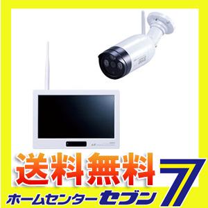 【送料無料】 ワイヤレスセキュリティーカメラ タッチパネルモニターセット ドコでもeye Security FHD SC05ST 日本アンテナ [防犯カメラ 監視カメラ]【ポイントUP:11/16AM10:00~11/19AM9:59】