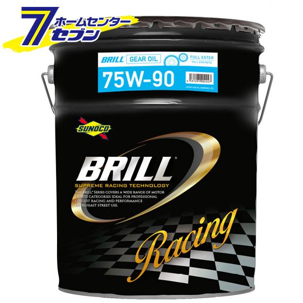 【送料無料】 ギアオイル BRILL GEAR (ブリル ギア) 全合成油 GL5 75W-90 20L SUNOCO (スノコ) [自動車 オイル]