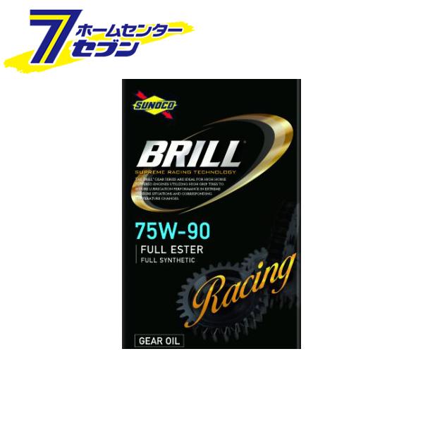 【送料無料】 ギアオイル BRILL GEAR (ブリル ギア) 全合成油 GL5 75W-90 1L×10缶セット SUNOCO (スノコ) [自動車 オイル]