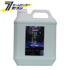 クリスタルプロセス Si-700 ガラスコーティング剤 4L [品番:B01400] クリスタルプロセス [洗車用品 ボディーコーティング]【キャッシュレス5%還元】【ポイントUP:2020年5月4日am10:00から5月7日am9:59】