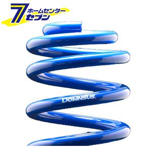 ESPELIR(エスペリア) SUPER DOWNSUS 1台分セット 品番:EST-531 トヨタ クラウン GRS182 3GR-FSE H15/9~20/2 ESPELIR [ダウンサス サスペンション 自動車]【キャッシュレス5%還元】