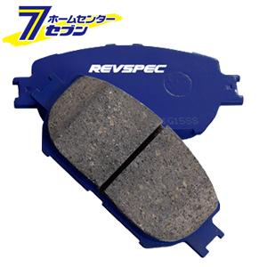 Weds (レブスペック プライム) Weds REVSPEC PRIMES (ウェッズ) [ブレーキパッド 自動車] 品番:PR-T167 アイシス トヨタ フロント用 ZGM10G L 09/9以降