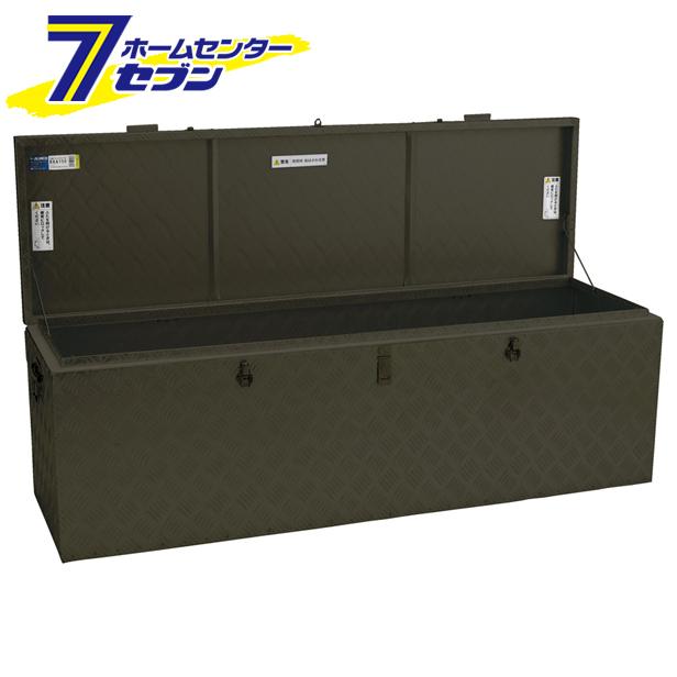 【送料無料】 万能アルミボックス ODグリーン BXA150GR アルインコ ALINCO [収納ボックス 収納箱 収納用品 マルチボックス 工具箱]