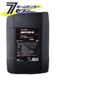 nismo(ニスモ) MOTUL製 COMPETITION OIL type 2189E 75W140 化学合成油 デフオイル 20Lペール MOTUL [自動車 20リットル]【キャッシュレス5%還元】