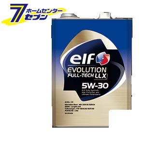 【送料無料】elf EVOLUTION FULL TECH LLX 5W-30 全化学合成油 1ケース(4L×6入り) エルフ [エンジンオイル 自動車]