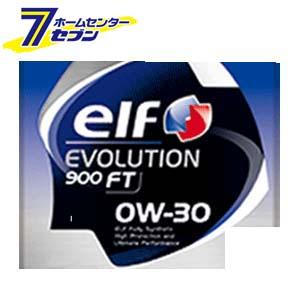 【送料無料】elf EVOLUTION 900 FT 0W-30 全化学合成油 1ケース(1L×24入り) エルフ [エンジンオイル 自動車]