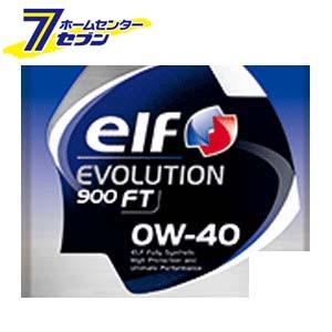 【送料無料】elf EVOLUTION 900 FT 0W-40 全化学合成油 20Lペール エルフ [エンジンオイル 自動車]