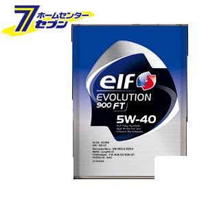 【送料無料】elf EVOLUTION 900 FT 5W-40 全化学合成油 1ケース(4L×6入り) エルフ [エンジンオイル 自動車]