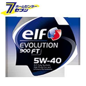 【送料無料】elf EVOLUTION 900 FT 5W-40 全化学合成油 20Lペール エルフ [エンジンオイル 自動車]