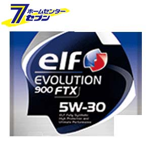 【送料無料】elf EVOLUTION 900 FTX 5W-30 全化学合成油 1ケース(3L×6入り) エルフ [エンジンオイル 自動車]【ポイントUP:2019年5月1日pm23時59まで】