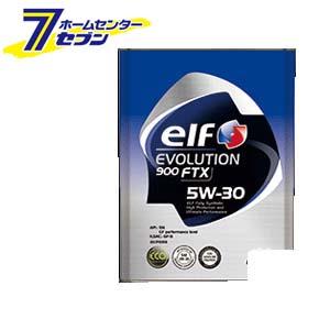 【送料無料】elf EVOLUTION 900 FTX 5W-30 全化学合成油 1ケース(4L×6入り) エルフ [エンジンオイル 自動車]