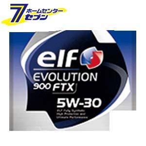 【送料無料】elf EVOLUTION 900 FTX 5W-30 全化学合成油 20Lペール エルフ [エンジンオイル 自動車]