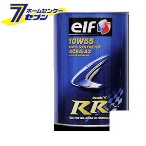 【送料無料】elf RR (DOUBLE R) 10W55 全化学合成油 1ケース(1L×24入り) エルフ [エンジンオイル 自動車]