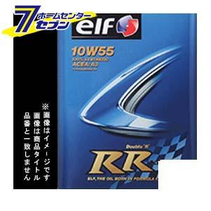 【送料無料】elf RR (DOUBLE R) 10W55 全化学合成油 20Lペール エルフ [エンジンオイル 自動車]