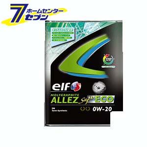 【送料無料】elf MOLYGRAPHITE ALLEZ SUPER ECO 0W20 部分合成油 1ケース(4L×6入り) エルフ [エンジンオイル 自動車]