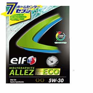 【送料無料】elf MOLYGRAPHITE ALLEZ ECO 5W30 部分合成油 1ケース(1L×24入り) エルフ [エンジンオイル 自動車]