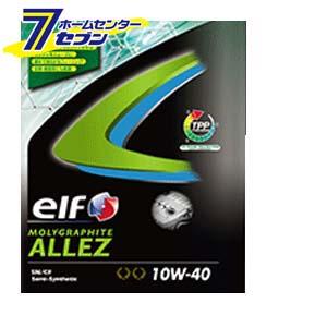 【送料無料】elf MOLYGRAPHITE ALLEZ 10W40 部分合成油 1ケース(1L×24入り) エルフ [エンジンオイル 自動車]