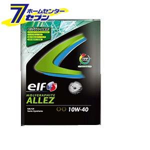 【送料無料】elf MOLYGRAPHITE ALLEZ 10W40 部分合成油 1ケース(4L×6入り) エルフ [エンジンオイル 自動車]