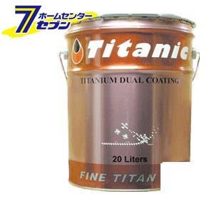 【送料無料】Titanic(チタニック) エコチタンオイル 5W-30 化学合成100% [TG-EPL] 20L(ペール) TIG [ファインチタン 自動車 バイク]