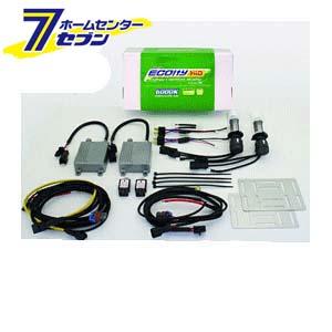 キャズ HIDシステム ECOLTY 6000K H11タイプ [品番:ECS3] CATZ [hid h11 ヘッドライト 自動車]【キャッシュレス5%還元】