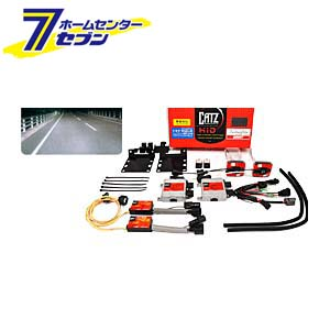 キャズ アクア専用35W HIDシステム 6000K H11タイプ [品番:ABA1412A] CATZ [hid h11 ヘッドライト 自動車]【キャッシュレス5%還元】