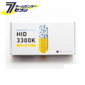 BREX ブレックス HID H7 3300K ユーロ イエロー HIDキット [品番:BYC321] BREX [フォグランプ HIDシステム]【キャッシュレス5%還元】