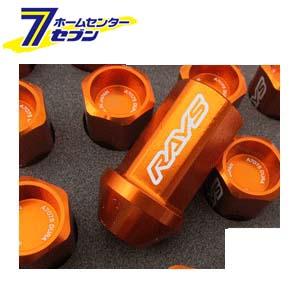 【送料無料】RAYS(レイズ) ジュラルミンロック&ナットセット L42 ストレートタイプ M12×1.5 オレンジアルマイト [品番:74020001005OR] RAYS [ロックナット ホイールパーツ]