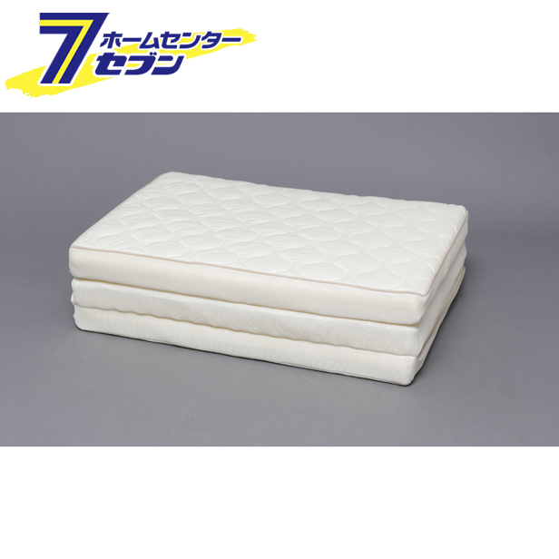 【送料無料】 エアリーハイブリッドマットレス  HB90-S アイリスオーヤマ [高反発 寝具 洗える]