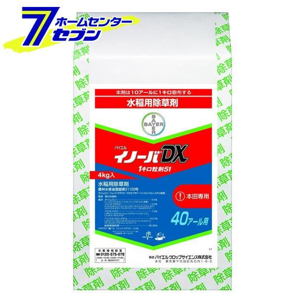 バイエルイノーバDX1キロ粒剤51 4kg バイエル クロップサイエンス [農薬 除草剤 殺虫剤 農薬 粒剤]【キャッシュレス5%還元】