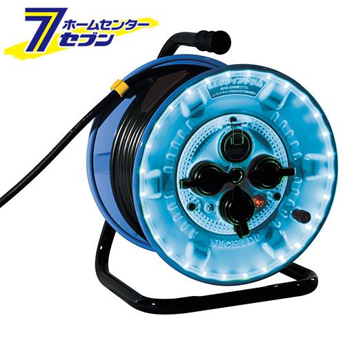 LEDラインドラム30m NPWL-EB33-B 日動工業  [電動工具 電工ドラム コード]