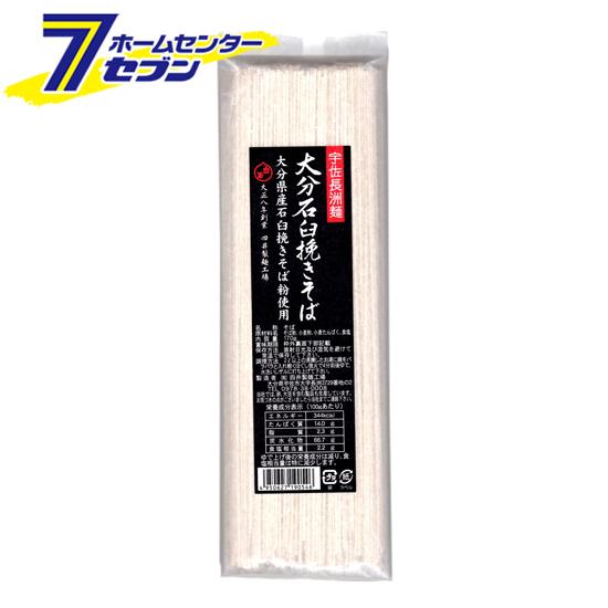 大分石臼挽きそば (170g×30) 四井製麺工場 [蕎麦 ソバ 麺類 大分県 物産 特産品 ケース販売]