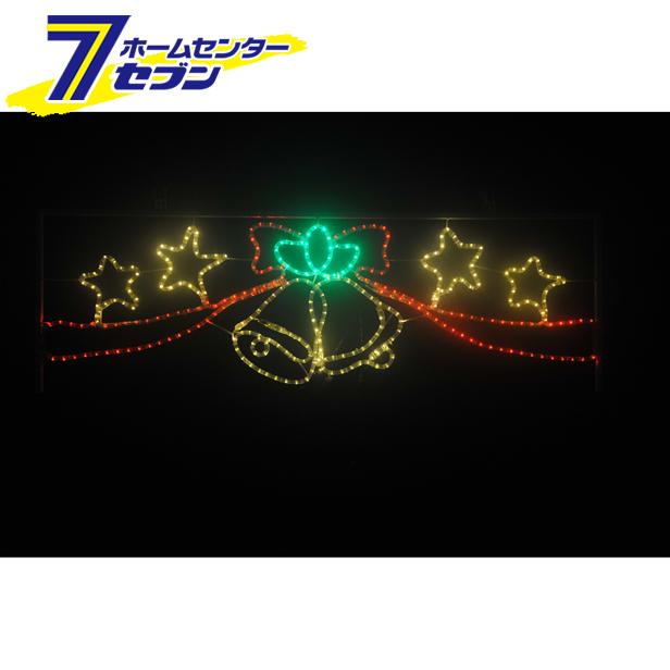LED 2Dモチーフライト ベル&スター L2DM289 LEDチューブライト  コロナ産業 [l2dm289 イルミネーション ライト led クリスマス コロナライト]【キャッシュレス 還元】