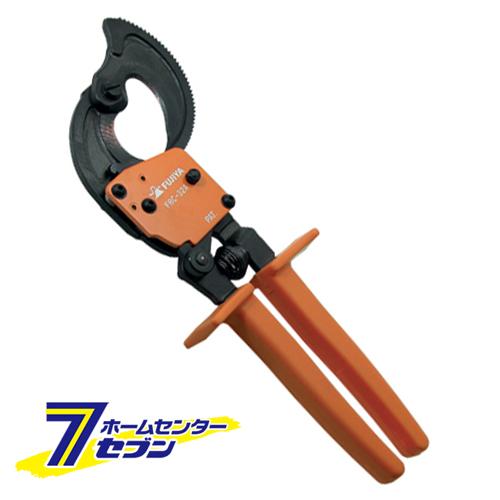 【送料無料】ケーブルカッター FRC-32A フジ矢  [作業工具 電設工具 切断工具]