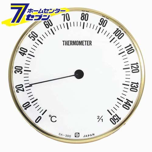サウナ用温度計 SA-300 クレセル [大工道具 測定具 クレセル 温度計]