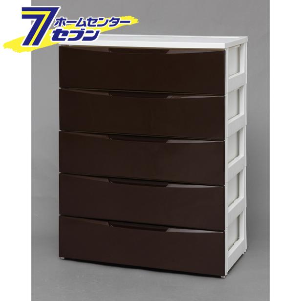 【送料無料】ワイドチェスト ホワイト/ブラウン COD-725 アイリスオーヤマ [COD725]