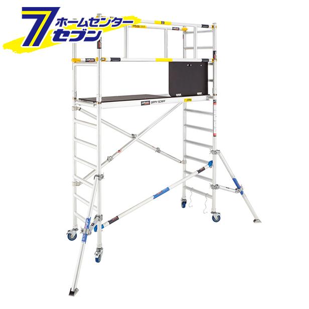 【送料無料】オプションアジャストキャスター (4個入) JAC-C200 長谷川工業 [高所作業台 オプション キャスター]